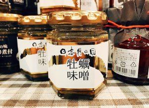 牡蠣味噌2